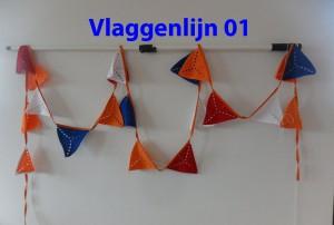 Vlaggenlijn 1